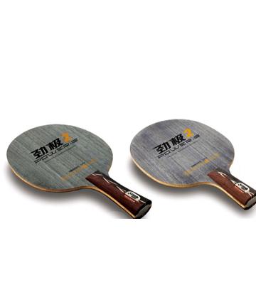 乒乓球拍 红双喜劲极2