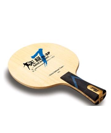 乒乓球拍 红双喜天极7SP