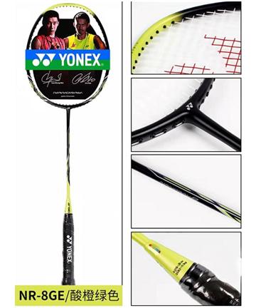 尤尼克斯羽毛球拍NANORAY 8