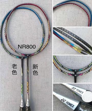 尤尼克斯羽毛球拍NR800