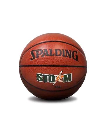 邹城篮球 斯伯丁 74-413