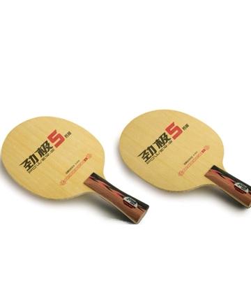 胶州乒乓球拍 红双喜劲极5
