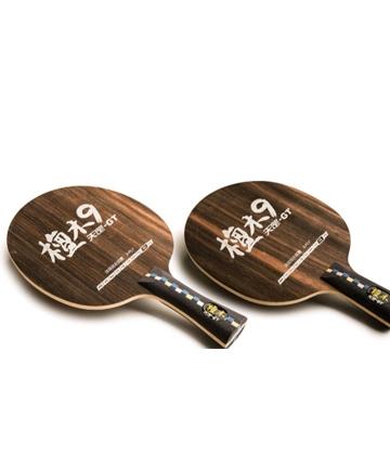 胶州乒乓球拍 红双喜檀木9