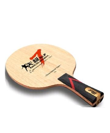 胶州乒乓球拍 红双喜天极7P