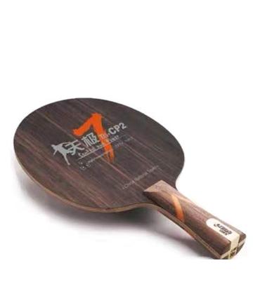 临沂乒乓球拍 红双喜天极7黑檀