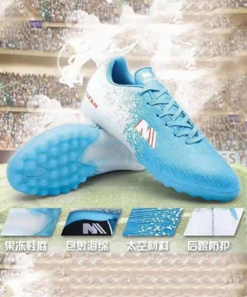 海帆足球鞋