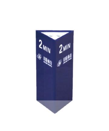 金陵暂停标志15125(YZT-1)