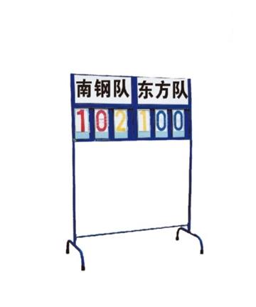 胶州金陵排球记分牌13138(PFQ-1)