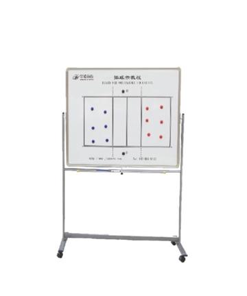 胶州金陵排球示教板13135(SJB-3)