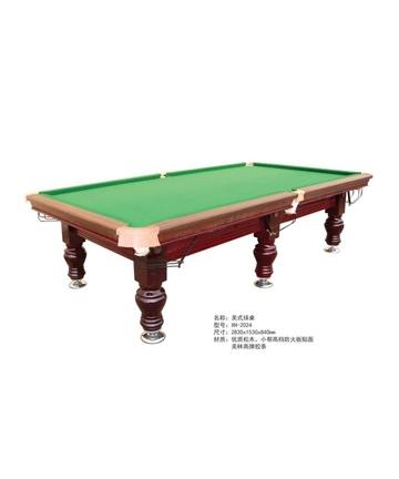 胶州星皇美式台球桌XH-2024