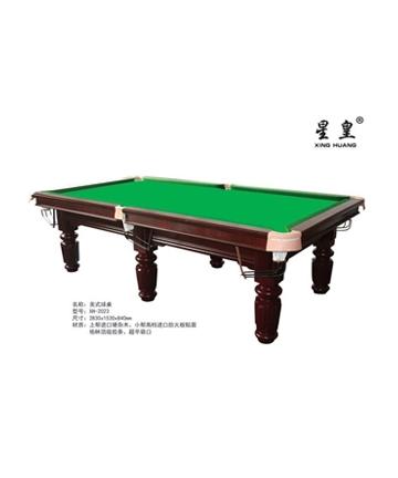 胶州星皇美式台球桌XH-2023