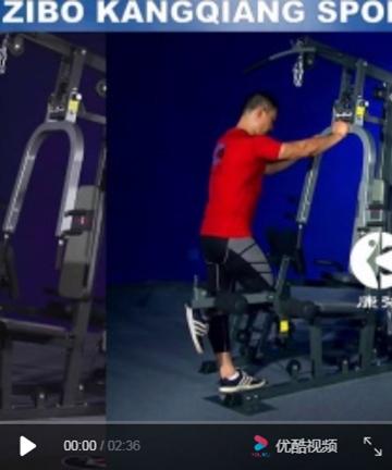 宝迪朗格健身运动器材BK-198B五站位综合训练器