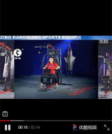 宝迪朗格健身运动器材BK-178B 26功能综合训练器
