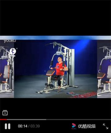 宝迪朗格健身运动器材BK-168B1 家用24功能综合训练器