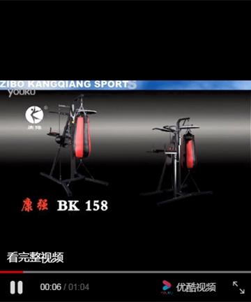 宝迪朗格健身运动器材BK-158多功能拳击架
