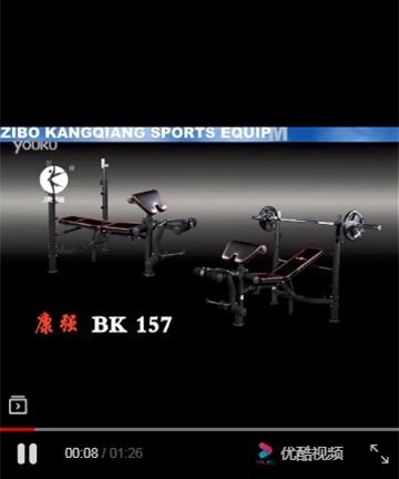 宝迪朗格健身运动器材BK-157 多功能举重床