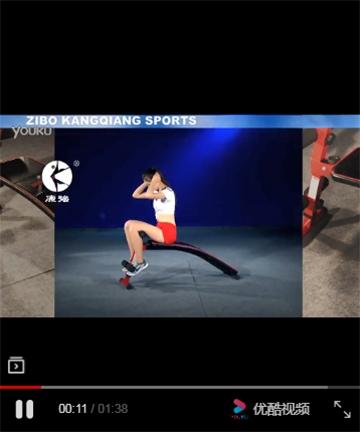 宝迪朗格健身器材 BK-Q1 弧形仰卧起坐板