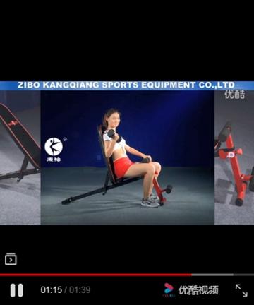 宝迪朗格健身运动器材BK-153 折叠式可调哑铃椅